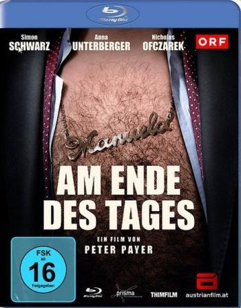 В конце дня / Am Ende des Tages (2011)