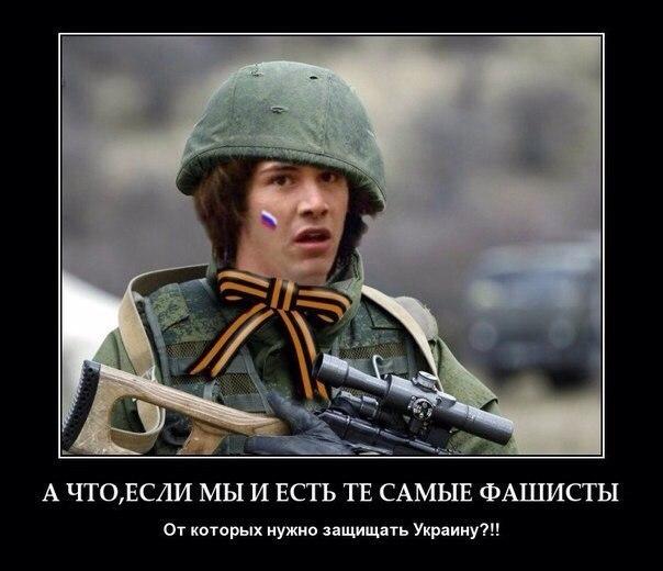 Главари террористов отказались от перемирия и рассказали об атаках на украинских военнослужащих - Цензор.НЕТ 5510