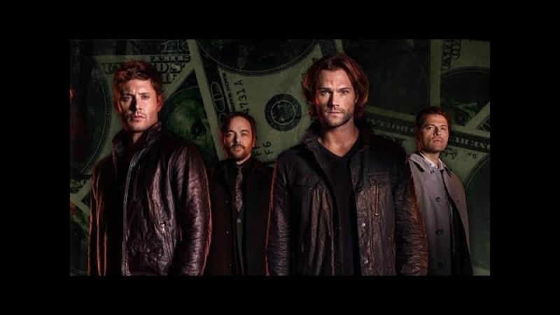 Сколько зарабатывают главные актеры сериала СВЕРХЪЕСТЕСТВЕННОЕ (SUPERNATURAL)