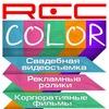 RECCOLOR - видеостудия (Лесосибирск, Енисейск)