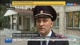 Новости на Россия 24 • Росгвардейцев, наблюдавших за убийством пауэрлифтера, отправят под суд