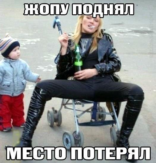 приколы с девками: