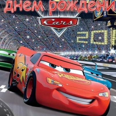Иван Быстров, 25 января , Нижнекамск, id219055631