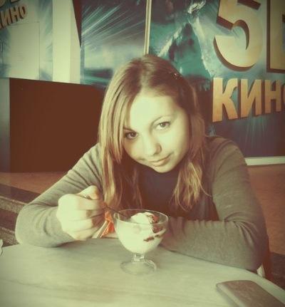 Екатерина Бондарева, 26 июля 1995, Санкт-Петербург, id124926854