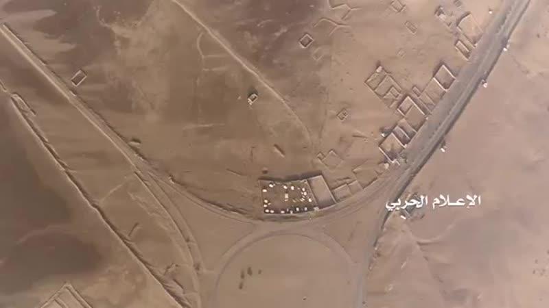 Удар Badr-1P по лагерю ВС Судана на западном побережье.