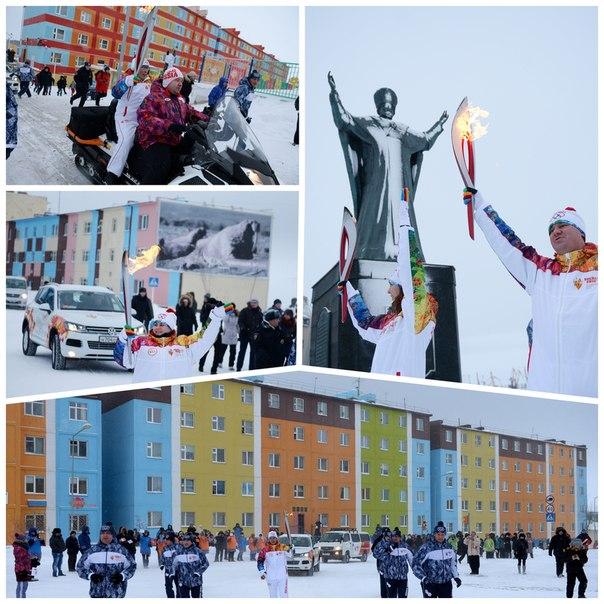 #ЭстафетаОгня побывала сегодня в самом восточном регионе России - Чукотском АО. Факел торжественно проследовал по улицам Анадыря!  #Сочи2014