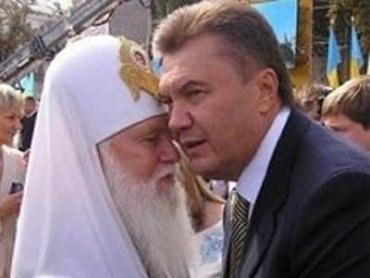 Гройсман инициировал создание рабочей группы по разработке законопроекта для возврата активов Януковича - Цензор.НЕТ 6685
