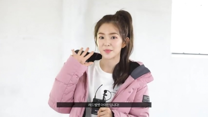 Red Velvets Irene - Eider Friends YT