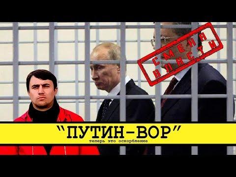 Неприкрытая цензура путинского режима Смена власти с Николаем Бондаренко