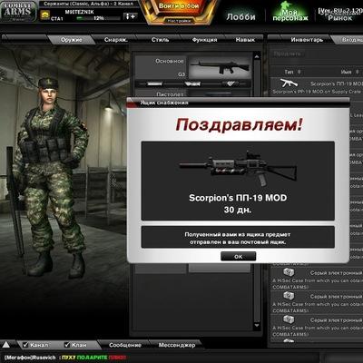 Денис Шемаев, 4 марта 1998, Харьков, id184942622