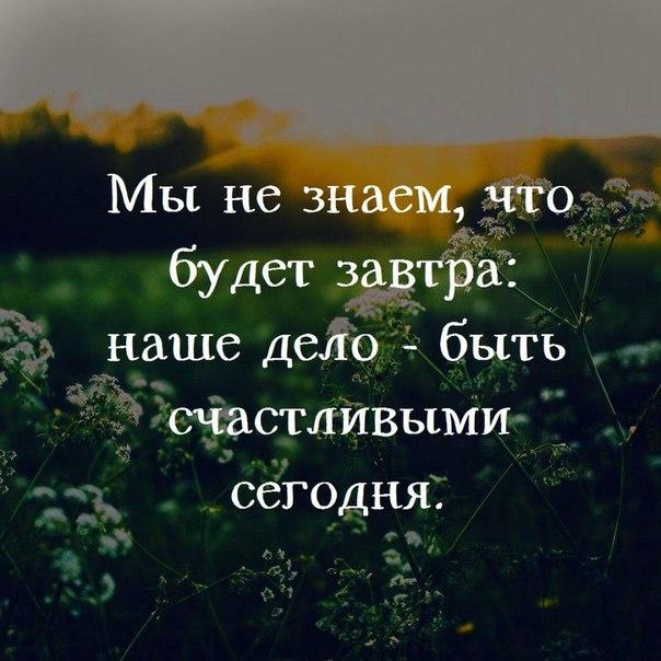 Фото №456252901 со страницы Тани Рыженковой
