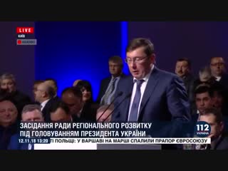 Всё пропало: Генпрокурор Украины назвал главные проблемы страны