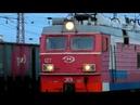 Вид из окна поезда на Хабаровск Биробиджан Белогорск