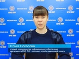 ГТРК ЛНР. Оперативная сводка МЧС ЛНР. 16 ноября 2018