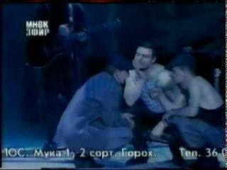 ��������� - ����,�������,������-1997(���� �������)