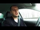 2013 Volkswagen Jetta - тест драйв - test drive
