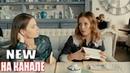 Обалденный фильм покорил всех сердца! СЧАСТЬЕ МОЕ Русские мелодрамы HD, новинки 2018 на канале