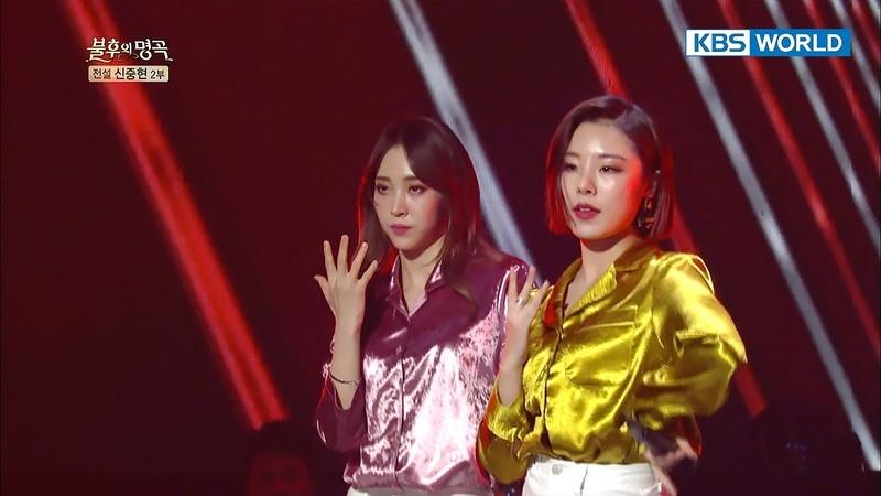 Mamamoo - The Dance in Rhythm | 마마무 - 리듬 속의 그 춤을 [Immortal Songs 2 2017.12.30]