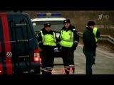 В Подмосковье расстреляны инспекторы ДПС, которые остановили пьяного водителя - Первый канал