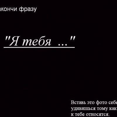 Мейрамгуль Мухамбетова, 14 мая , Крымск, id201472508