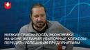 Как может обеспечивать безопасность Беларуси генерирование убытков проблемными предприятиями