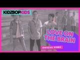 KIDZ BOP Kids Love On The Brain (Official Music Video) KIDZ BOP 35