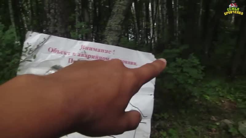 Оз Тургояк остров Веры Экскурсия 07 18г Семья Бровченко
