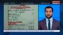 Новости на Россия 24 • Украинский депутат разместил портреты своей возлюбленной в центре Нью-Йорка