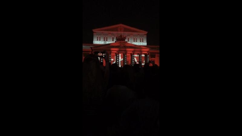 Оксимирон и большой театр