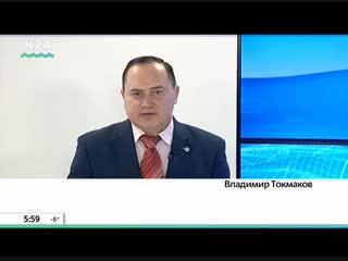 Уход на профилактику (Катунь 24 [г. Барнаул], 17.10.2018)