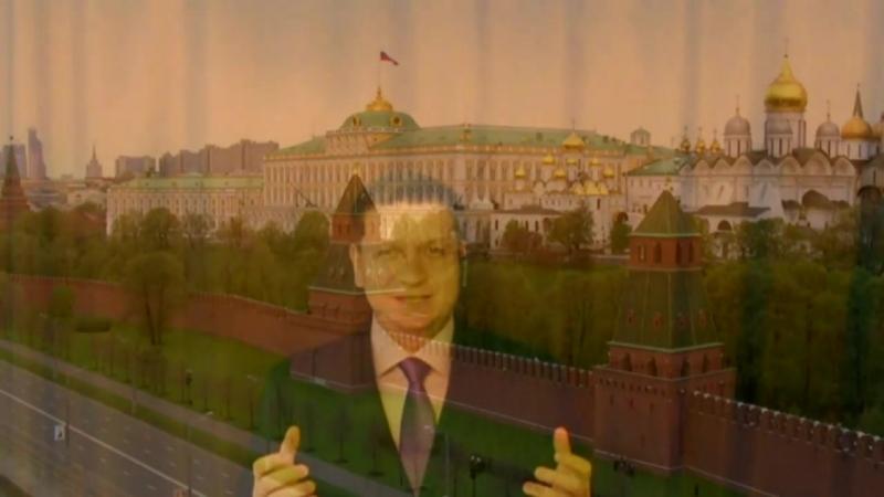 Владимир Путин Молодец Лучшая песня о президенте России