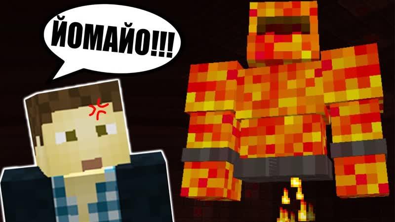 [JustSnake] САМЫЙ ЛЮТЫЙ БОСС В РАЮ - Укротители Драконов в Minecraft 11