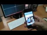Настройка беспроводной IP камеры. Видео-инструкция