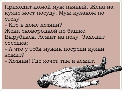 хозяин)