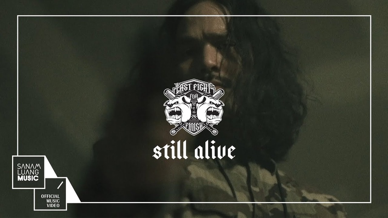 STILL ALIVE l LAST FIGHT FOR FINISH 【Explicit Version】