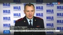 Новости на Россия 24 • В Татарстане задержаны сторонники Хизб ут-Тахрир