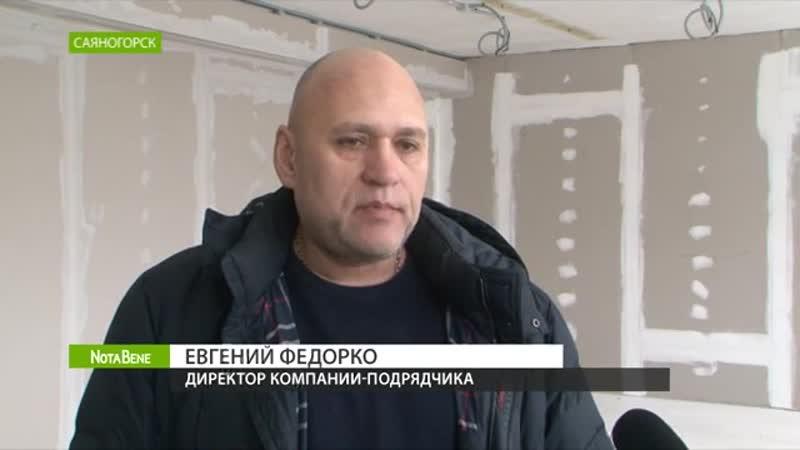 Когда откроется законсервированный корпус школы №6 в Саяногорске