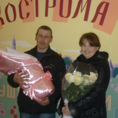 Александр Воронцов, 29 января 1999, Киев, id187803519