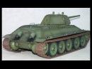 RC tank T-34/76 welded turret ラジコン戦車