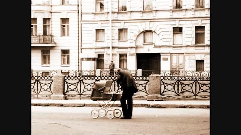 Прогулки по набережным Ленинграда. 1960-1970-е годы.