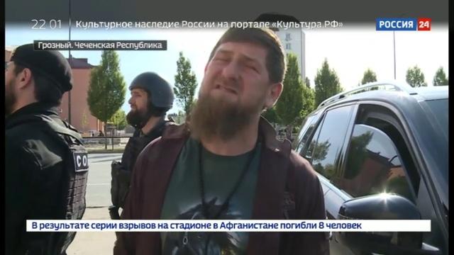 Новости на Россия 24 • Атака на церковь в Грозном: боевики дождались, когда прихожане соберутся на службу