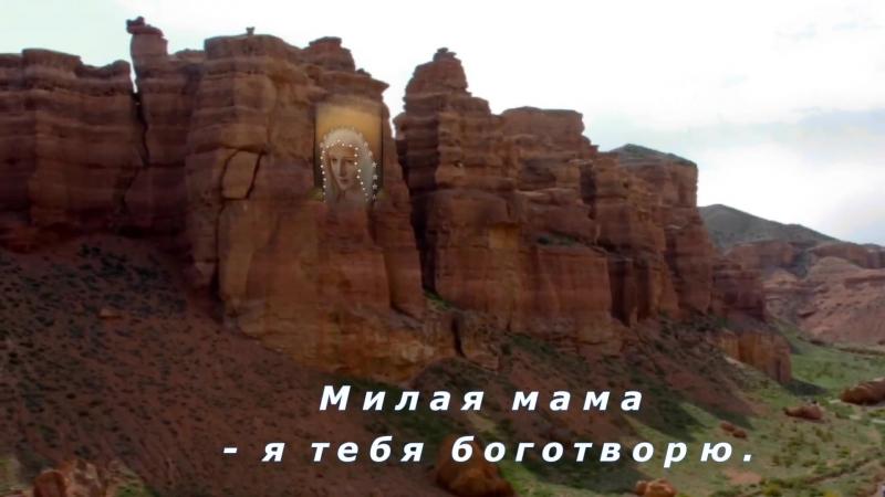 Анашыным - Мама песня на казахском языкеFull HD