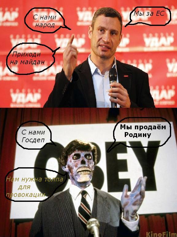 С нами Госдеп!