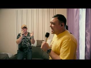 Запрещенные барабанщики - Убили негра кавер версия Карарокеры