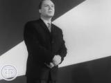 Владимир Трошин - Журавлёнок