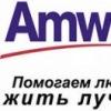 ◤Бизнес Amway(амвей)Москва,Мытищи,Зарайск