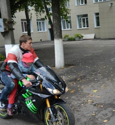 Вячеслав Васильев, 19 июня , Новозыбков, id72547736