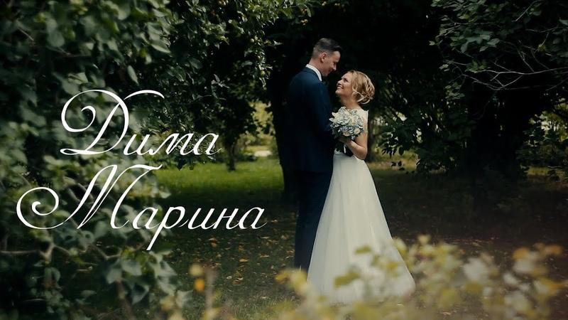 Дима и Марина — wed-island.com