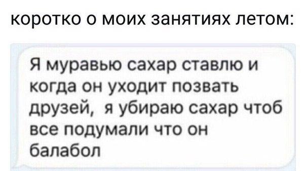 Фото №456258415 со страницы Дмитрия Русева