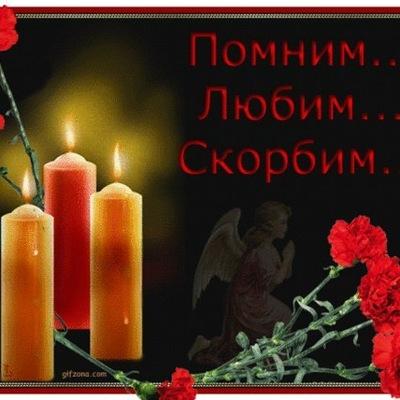 Ольга Седорик, 17 мая , Минск, id90067585